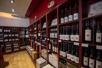promoure els vins